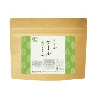有機JASケール青汁(国産/大分県)100g